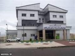 بیمارستان امام رضا (ع) شهرستان شفت به بهره برداری رسید