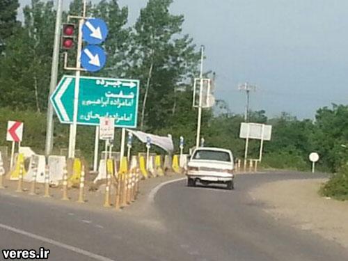 تابلوهای راهنمایی جیرده ترمیم شد