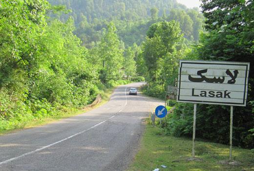 پاکسازی روستای لاسک توسط دوستداران طبیعت