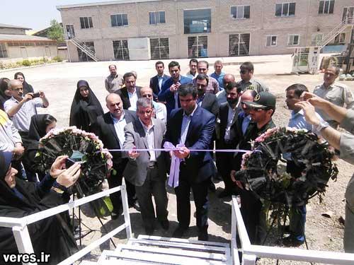 تصفیه خانه شرکت آرسو خزر ایرانیان افتتاح شد
