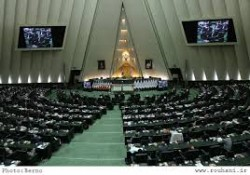 واکنش مجلس به بازگشایی سفارت انگلیس