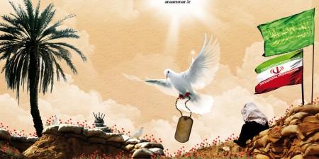 یادواره ۲۷۰ شهید شهرستان شفت برگزار می شود