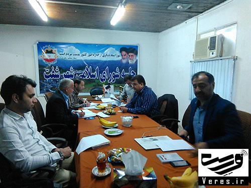 صدمین جلسه شورای شهر شفت چگونه برگزار شد؟