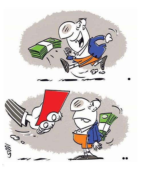 کاریکاتور/ خداحافظ پول مفت!
