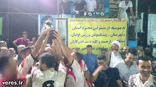 جاوید قهرمان فوتبال جام رمضان جیرده شد+گزارش تصویری
