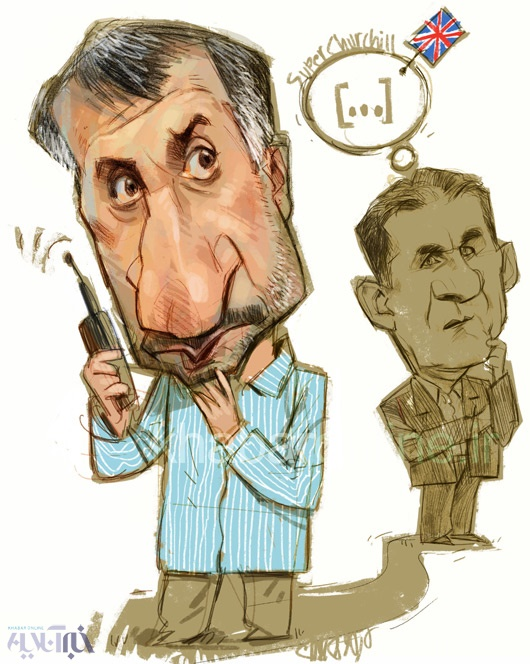 کاریکاتور/ افشاگری حاجیمایلی علیه کیروش!