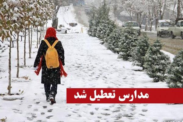آخرین اخبار تعطیلی مدارس در روز شنبه ششم آذر