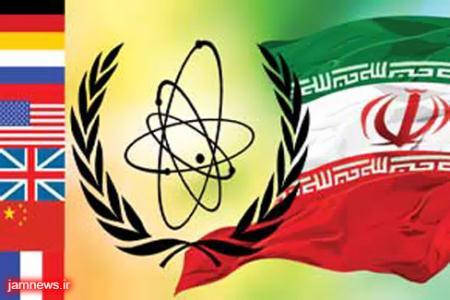 ایران گام نهایی کاهش تعهدات برجامی را اعلام کرد