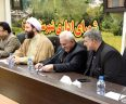 نشست هم اندیشی توسعه و عمران در شفت برگزار شد