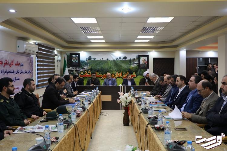جلسه شورای اداری شهرستان شفت با حضور وزیر ارتباطات و فناوری اطلاعات