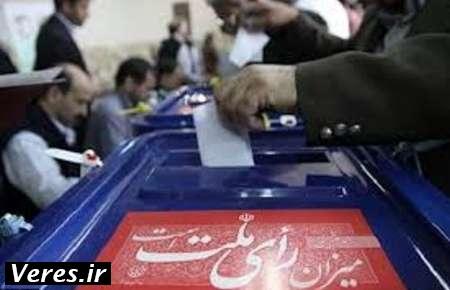 نتایج غیر رسمی انتخابات شورای شهر احمدسرگوراب