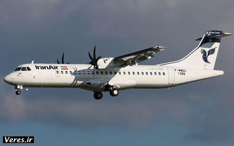 پنج فروند هواپیمای مسافربری جدید «ای تی آر» وارد تهران شد