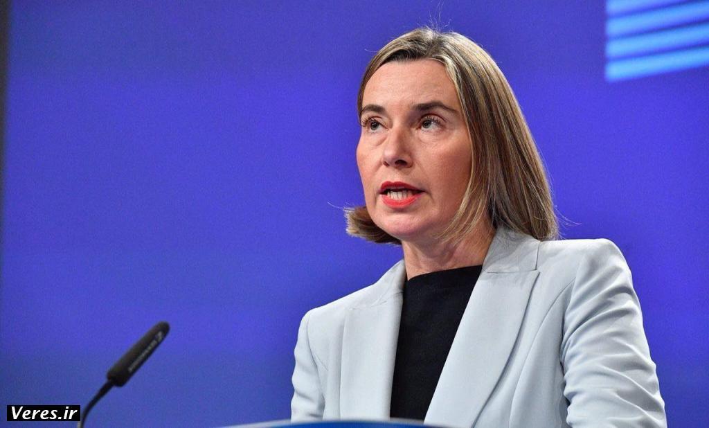 موگرینی: اولین تراکنش اینستکس در چند هفته آینده انجام می شود