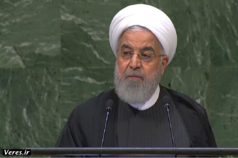 روحانی در  مجمع عمومی سازمان ملل: پاسخ ما به مذاکره تحت تحریم، نه است