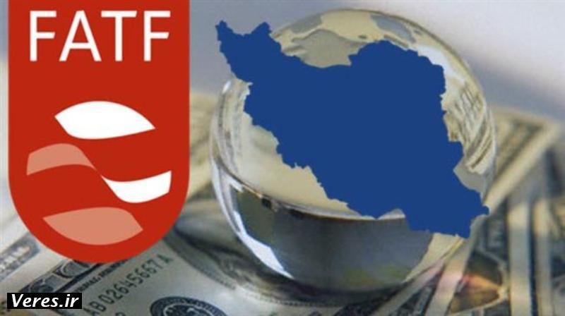 گروه ویژه اقدام مالی دو اقدام مقابلهای علیه ایران وضع کرد