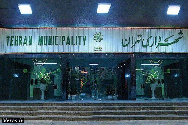 از مصطفی سالاری تا علی ربیعی؛ اعلام اسامی ۳۰ گزینه تصدی شهرداری تهران