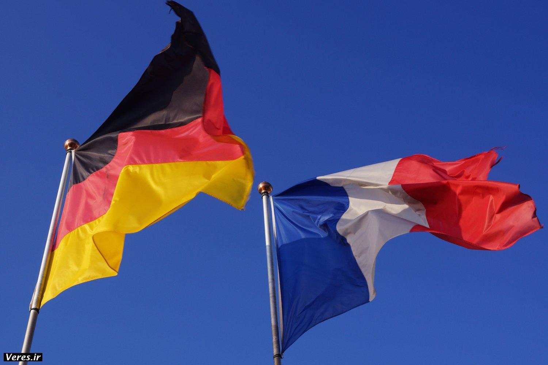 فرانسه و آلمان درباره سازوکار مالی ویژه با ایران توافق کردند