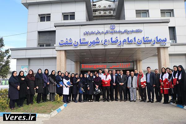آیین نکوداشت روز پرستار در شفت برگزار شد