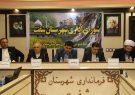 نشست شورای اداری شهرستان شفت با حضور وزیر دادگستری