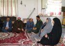دیدار نوروزی مسوولین شفت با خانواده شهید شوقیان