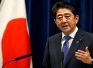نخست وزیر ژاپن راهی تهران شد