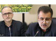 سفر مدیران آبفای و آبفار استان گیلان به شهرستان شفت