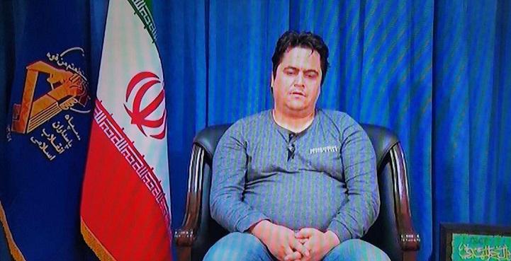 انتشار نخستین تصاویر از روح الله زم پس از دستگیری