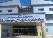 واکنش روابط عمومی بیمارستان امام رضا(ع) شفت به انتقادات یک شهروند