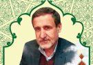 مراسم یادبود علی میرزایی در شفت