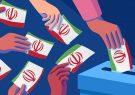نام نویسی ۲۳ داوطلب انتخابات مجلس شورای اسلامی در فومن و شفت