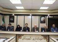 هم اندیشی عمرانی مدیران استانی در شهرستان شفت