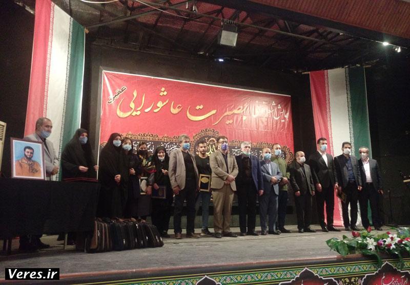 گردهمایی شاعران شهرستان شفت در سوگواره شعر عاشورایی عقیق