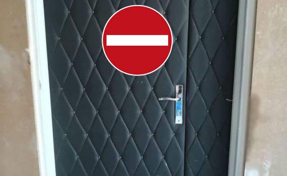 دربسته-ورودممنوع